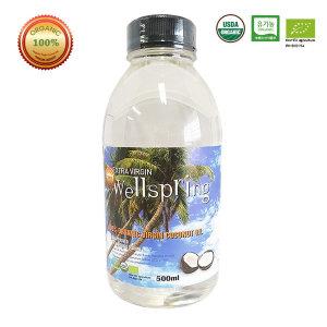 특가 유기농 코코넛오일 500ml 2병 식용