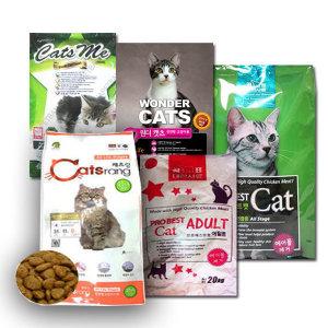 [캐츠랑] 고양이사료 20kg 캐츠랑 프로베스트캣 대용량 키튼