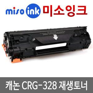 CRG-328호환토너 MF4450 4570 MF4750 MF4754 MF4780W