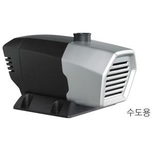 AP-120M 다목적용펌프 활어수족관펌프 연못펌프