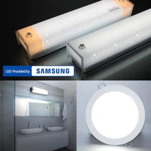 국산 LED욕실등/조명/주방등/조명등/거실등/전등/기구