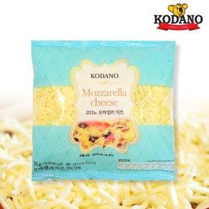 코다노 모짜렐라 치즈 100% 자연치즈 1kg 피자치즈