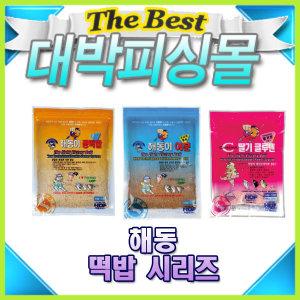 해동 콩떡밥/해동이 어분/딸기글루텐/민물떡밥