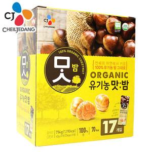 [CJ맛밤] CJ 유기농 맛밤 42g 17팩 씨제이 맛밤 코스트코