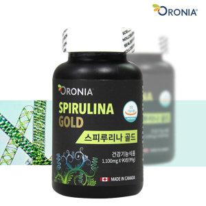 [오로니아] 오로니아 스피루리나골드 90정/스피룰리나