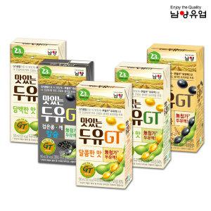 특가)남양맛있는두유190mlx64팩/우유/검은콩/베지밀
