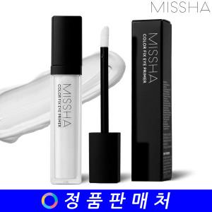 [미샤] 미샤 컬러 픽스 아이 프라이머 7.5g