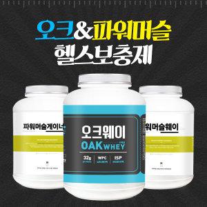 오크보충제 단백질보충제 6종 추천 WPC/헬스보충제