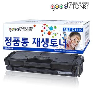 [삼성전자] MLT-D111S SL-M2024 M2027 M2029W M2074F M2077 토너