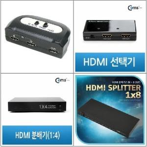 HDMI 선택기 분배기 모음 2:1 3:1 4:1