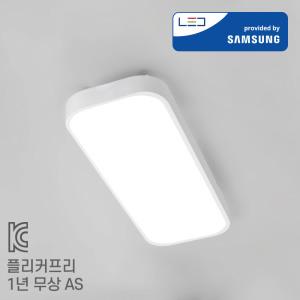 [베스트조명] LED주방등 LED거실등 식탁등 등기구 주방조명 25W 삼성