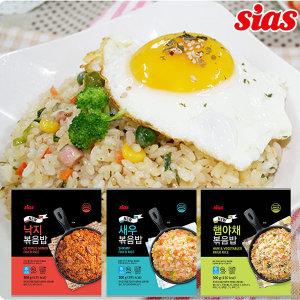 시아스 볶음밥 x 10개 /김치볶음밥/간편요리/즉석밥