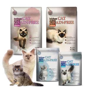 [이즈칸] 이즈칸 캣 그레인프리 신선한 고양이사료