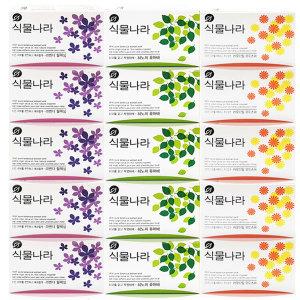 [식물나라] 식물나라라벤더5+히노끼5+캐모마일5~초특가 비누 세안