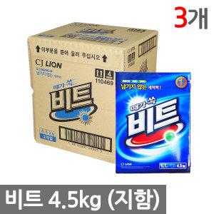 [비트] CJ라이온 비트 카톤 4.5kg x 3개(1박스) 무료배송