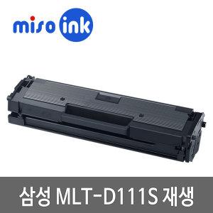 삼성MLT-D111S SL-M2024/2028/2074/2078/2070/2020-2