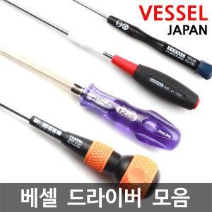 일본 베셀 드라이버 / 정밀 양용 주먹 전공 십자 일자