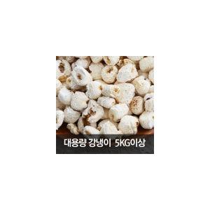 강냉이/대용량4.5kg이상/마카로니/옛날과자/쌀과자