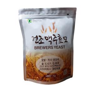 맥주효모 1kg/국내산/건조효모/7gx6포 증정/다소미아