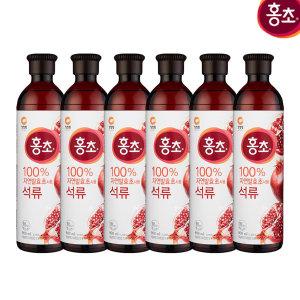 [청정원] 청정원 홍초900ml/석류/블루베리/복분자/오렌지/키위