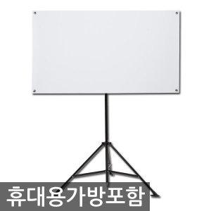 80인치 프로젝터 프로젝트 삼각대 스크린 MF-KMT80