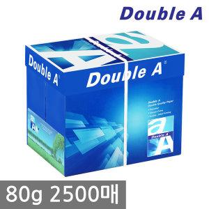 [더블에이] 더블에이 A4 복사용지(A4용지) 80g 2500매 1BOX