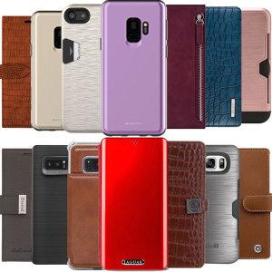 [삼성전자] 핸드폰 갤럭시S10 S9 노트10 노트9 A30 A50 A8 A9 J5
