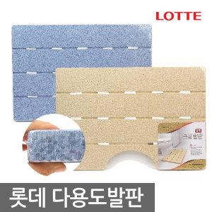 [이라이프] 친환경EPP 욕실 현관 화장실 다용도발판 발매트