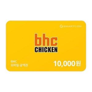 [BHC] (BHC) 기프티카드 1만원권