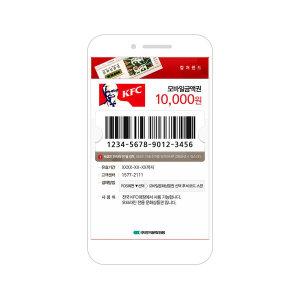 [KFC] (KFC) 모바일금액권 1만원