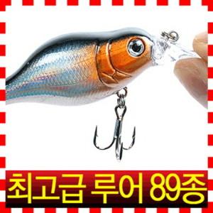 다양한 하드베이트 루어/배스 꺽지 쏘가리 농어(1-68)