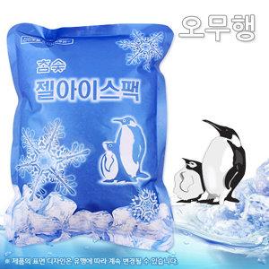 [대경] 아이스박스아이스팩 보냉젤펙 택배캠핑낚시포장휴대용