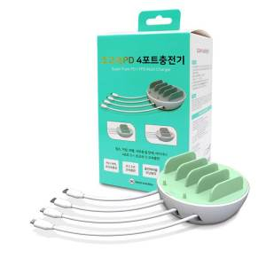 휴대폰 핸드폰 충전기 여행용 멀티 플러그 어댑터 USB