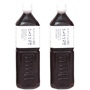 아로니아 진액 원액 즙 1L 2병(무료배송)