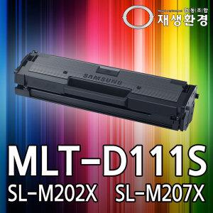 삼성전자 MLT-D111S 재생토너 SL M2027 M2024 M2074FW