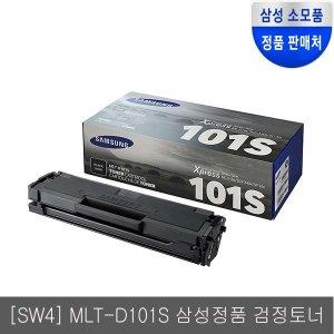 [삼성전자] 정품 토너 MLT-D101S 인증점 ML2160 ML2162 ML2165