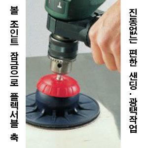kwb 샌딩 디스크 벨크로 패드/전동 드릴용 광택 패드