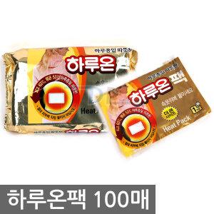 하루온팩 100매 /붙이는핫팩/파스형핫팩/군인/군용