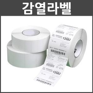 감열라벨지 30~100mm 바코드/롤/리본/라벨용지/프린터