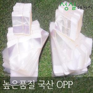 opp 봉투 마카롱/OPP접착/선물/비닐/포장/빵/공장직영