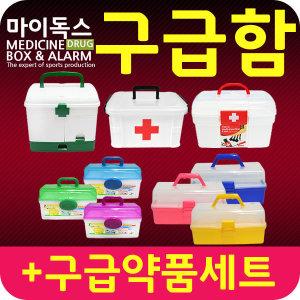 [마이독스] 구급 응급 상자  함세트 낭 가방 약품