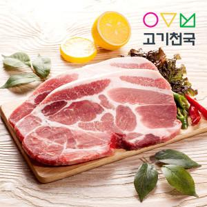 [고기천국] (고기천국) 왕목살(구이용) 400g