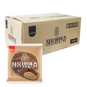 [삼립] 삼립 정통 밤만쥬 23g x 100개/ 사과맛쿠키/약과