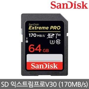 포커스 SanDisk  Extreme Pro SDXC 64GB/SDSDXXY
