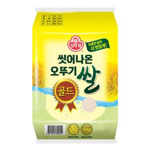 [씻어나온오뚜기쌀] 씻어나온 쌀 20kg 골드 2020년산 햅쌀 최신도정
