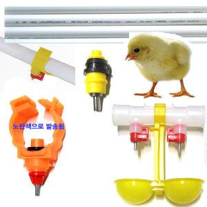 닙플 병아리 닭 급수기 닭사료통 /자동급수/사료통