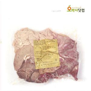 오박사 순대 돼지 내장 1kg