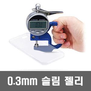 투명 미러 젤리케이스 갤럭시노트8 5 4 S8 S7 아이폰8