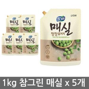 [라이온] 1kg 참그린 매실리필 5개/주방세제/퐁퐁