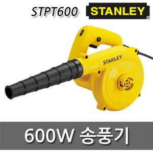 [스탠리] 스탠리 송풍기/STPT600/STEL680 후속/600W/디월트/브